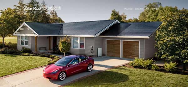 特斯拉Solar Roof太阳能屋顶