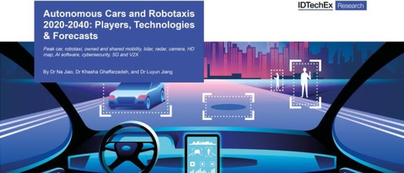 自动驾驶技术及市场-2020版