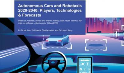 《自动驾驶技术及市场-2020版》