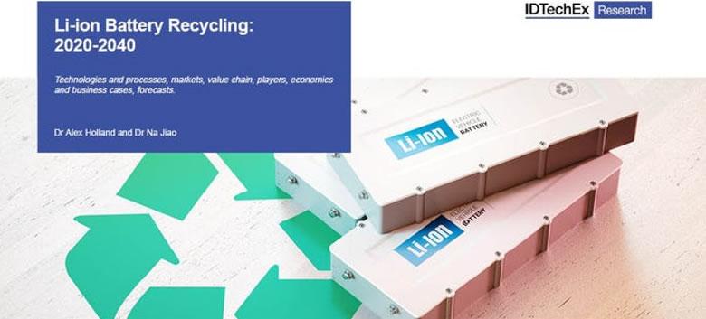 锂离子电池回收技术及市场-2020版