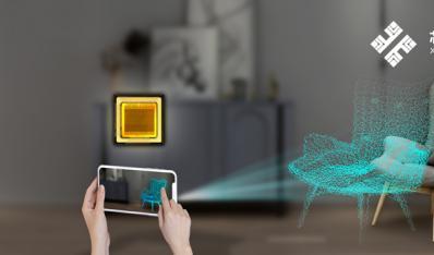 芯辉科技:打造一站式dToF激光雷达芯片化解决方案