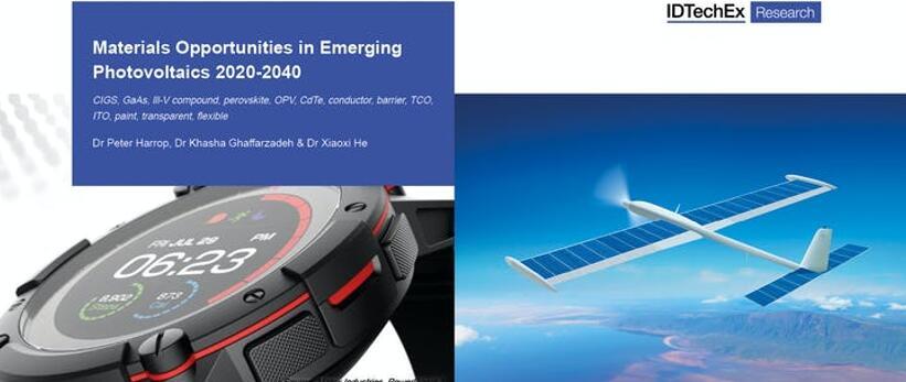 新兴光伏领域的材料机遇-2020版