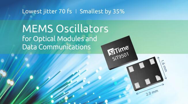 SiTime推出最新款MEMS振荡器,室外5G部署不再惧怕环境影响