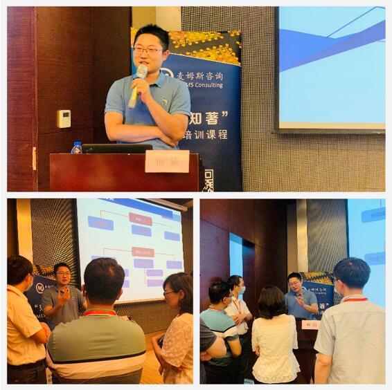 苏州诺联芯电子科技有限公司首席技术官俞骁的授课风采