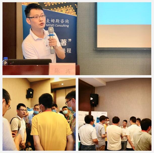 苏州硅时代电子科技有限公司高级工程师陈涛的授课风采