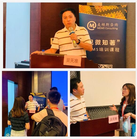 中国科学院深圳先进技术研究院医工所的中心主任兼研究员吴天准的授课风采