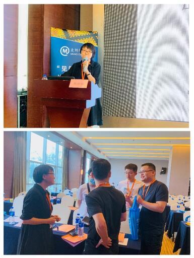 中国工程物理研究院副研究员杜亦佳的授课风采