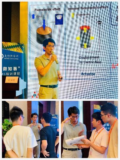 上海微技术工业研究院先进声学部门总监张嵩松的授课风采
