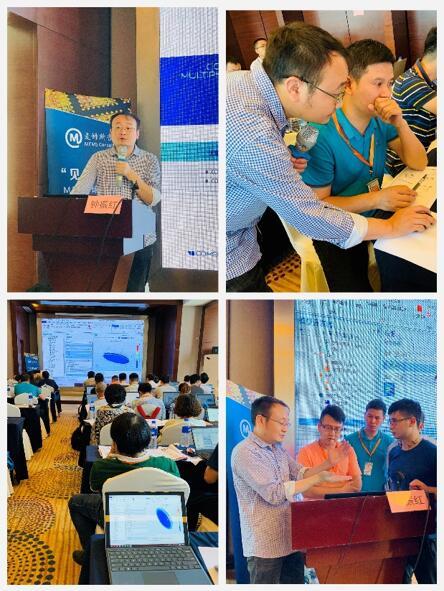 COMSOL中国的应用工程师钟振红的授课风采