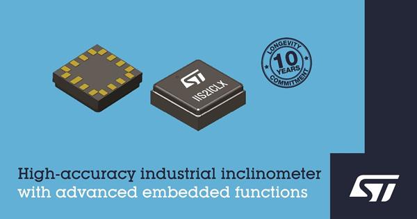 意法半导体推出高精度MEMS测斜仪,集成机器学习内核
