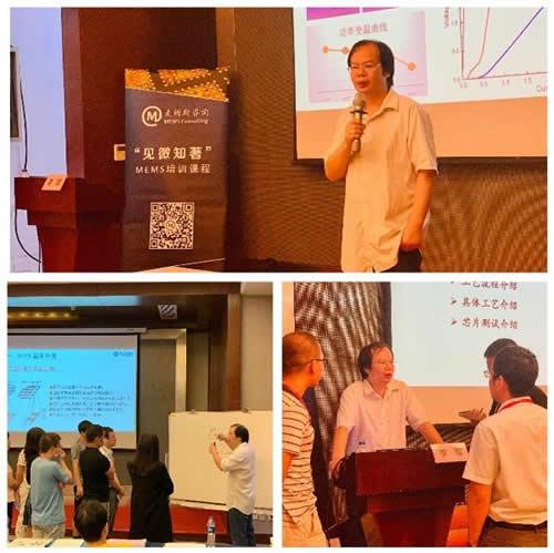 华芯半导体科技有限公司副总经理李军的授课风采