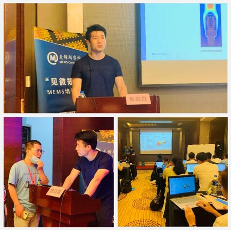 COMSOL中国的应用工程师金屹磊的授课风采