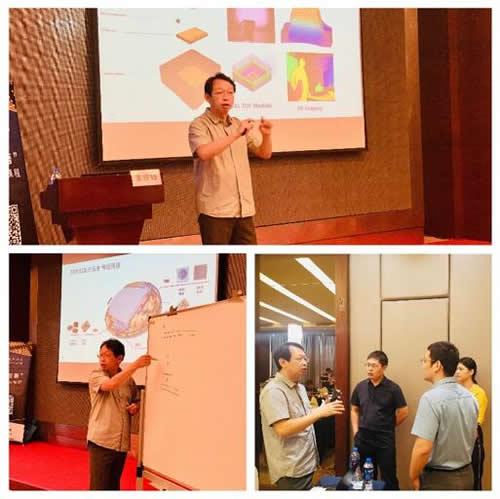 天津驭光科技有限公司总经理朱庆峰的授课风采