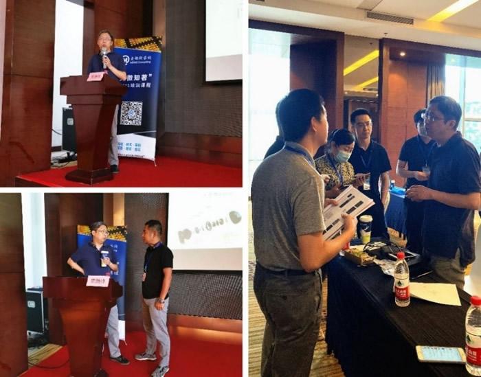 中国科学院上海微系统与信息技术研究所研究员焦继伟老师的授课风采