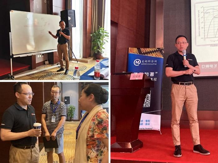 上海巨哥电子科技有限公司总经理沈憧棐的授课风采