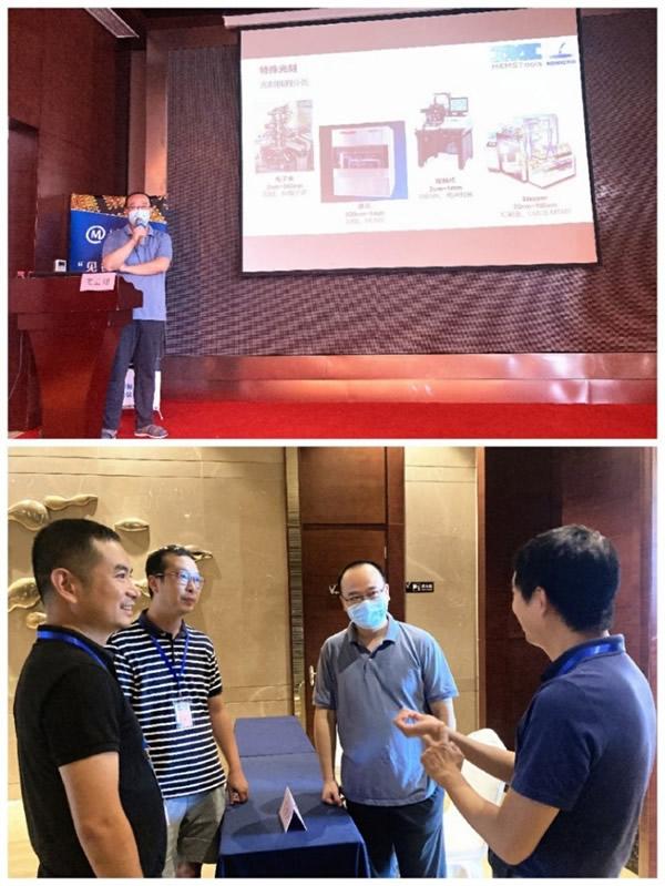 苏州美图半导体技术有限公司总经理王云翔的授课风采