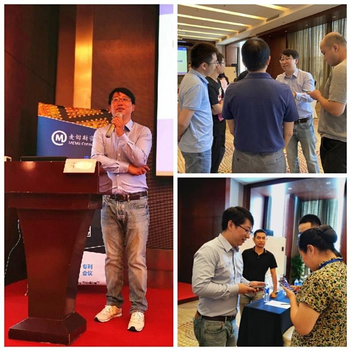 东南大学副研究员王磊的授课风采