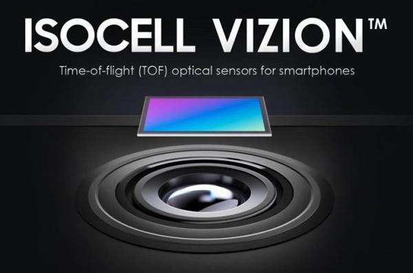三星研发自己的3D ToF传感器:ISOCELL Vizion