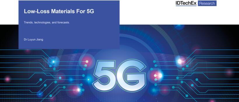 《适用于5G通信的低损耗材料-2020版》