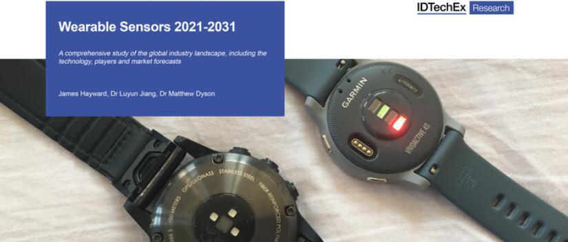 《可穿戴传感器技术及市场-2020版》