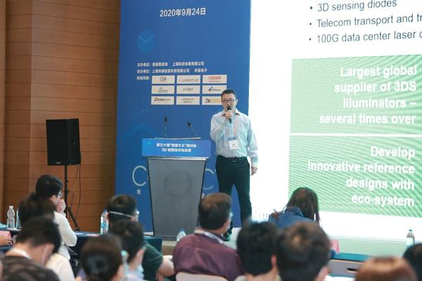 Lumentum亚太区资深FAE计超先生分享多结和可寻址VCSEL以及Lumentum在行业的最新进展
