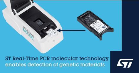 意法半导体携手Alifax开发基于MEMS的实时PCR分子诊断技术