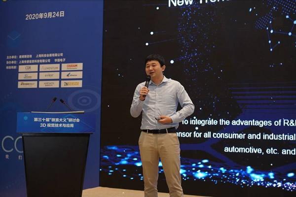 奥比中光副总裁陈挚先生解读3D视觉的新趋势和成熟的商业化落地实践