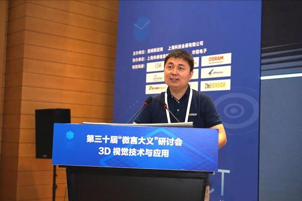 """知微传感市场总监何伟先生分析3D相机如何助力""""新基建"""""""