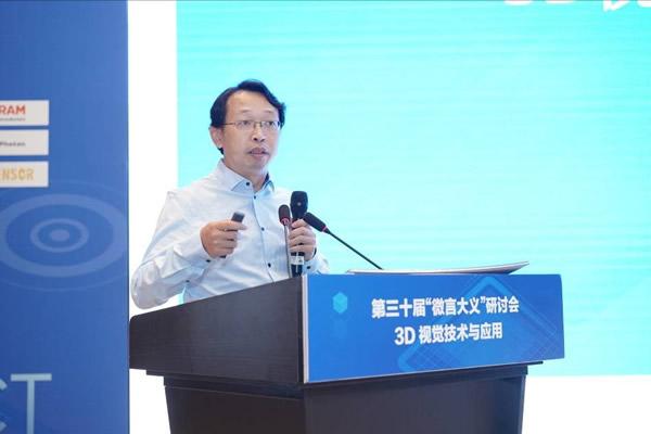 天津驭光科技总经理朱庆峰先生讲如何端到端创新实现客户价值