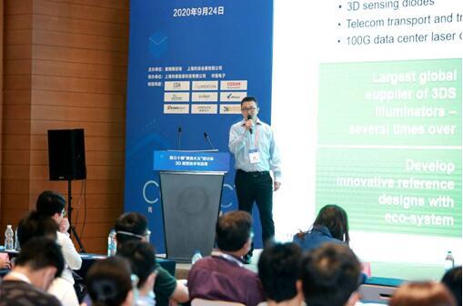 Lumentum亚太区资深FAE计超先生介绍了多结、可寻址VCSEL技术