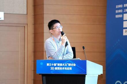 CDA销售总监董诚先生诠释微纳光学元件在消费电子领域的应用