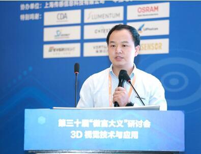 长光华芯激光系统事业部总经理吴真林先生分享基于VCSEL的3D传感技术