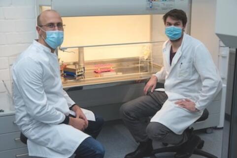 新型荧光纳米传感器可快速检测病原体