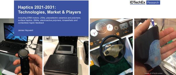 《触觉技术及市场-2021版》