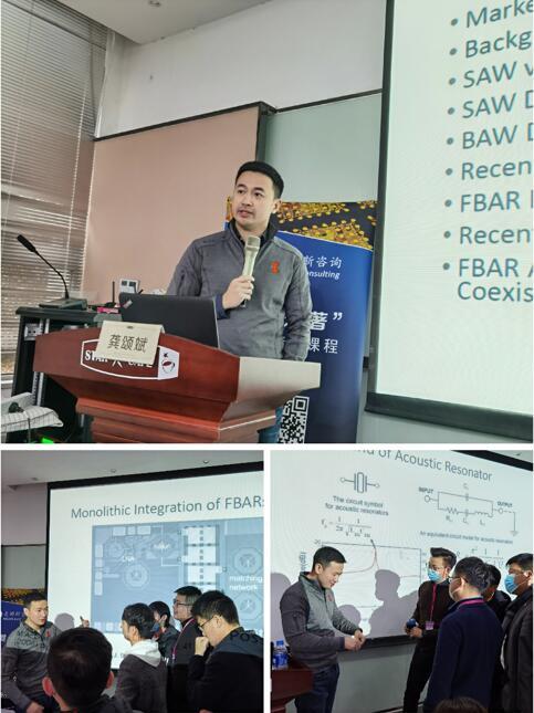美国伊利诺伊厄巴纳-香槟大学终身教授龚颂斌的授课风采