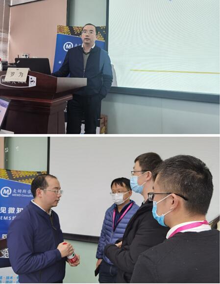 华中科技大学副教授罗为的授课风采