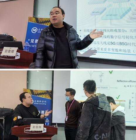 西安电子科技大学副教授赵鲁豫的授课风采