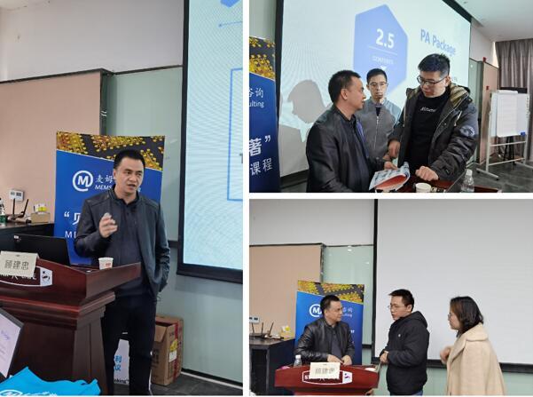 芯朴科技(上海)有限公司创始人顾建忠的授课风采