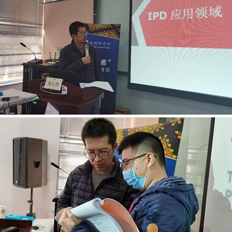 芯和半导体科技(上海)有限公司集成无源器件技术总监陈立均的授课风采