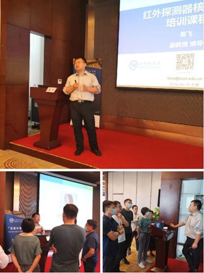 华中科技大学副教授易飞老师的授课风采