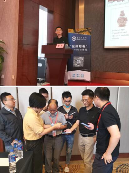 中国科学院上海微系统与信息技术研究所研究员李铁老师的授课风采