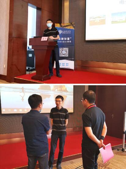 电子科技大学教授巫江老师的授课风采