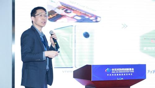 纽迪瑞科技/NDT创始人兼CEO 李灏博士