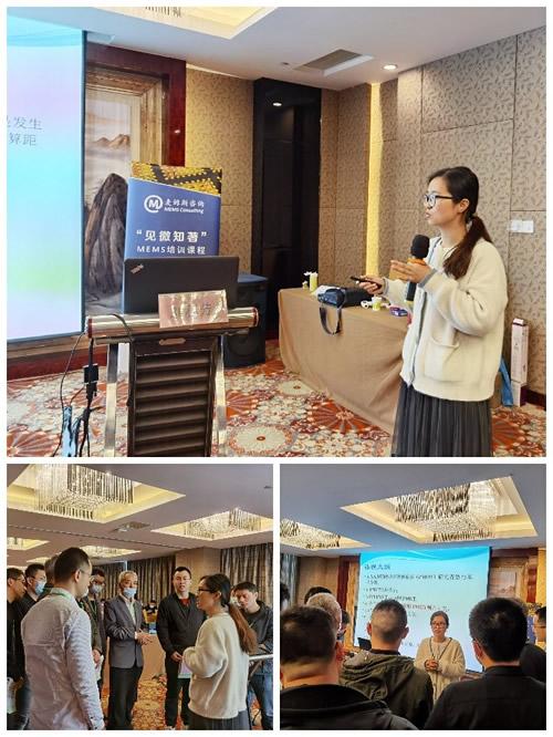 中国工程物理研究院副研究员刘利芳的授课风采