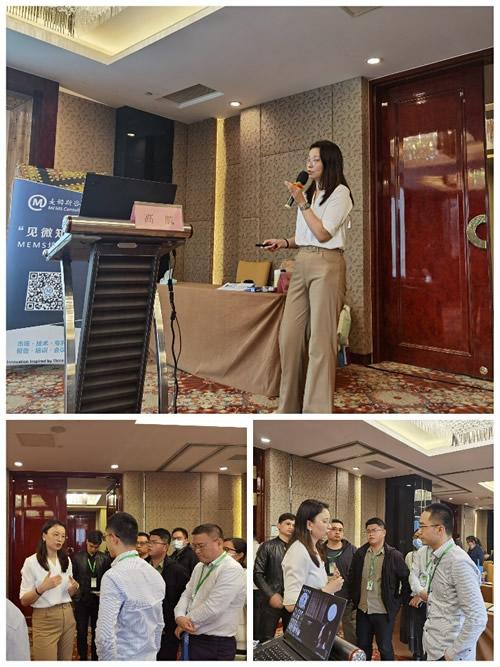 中国科学院微电子研究所正高级研究员高航的授课风采