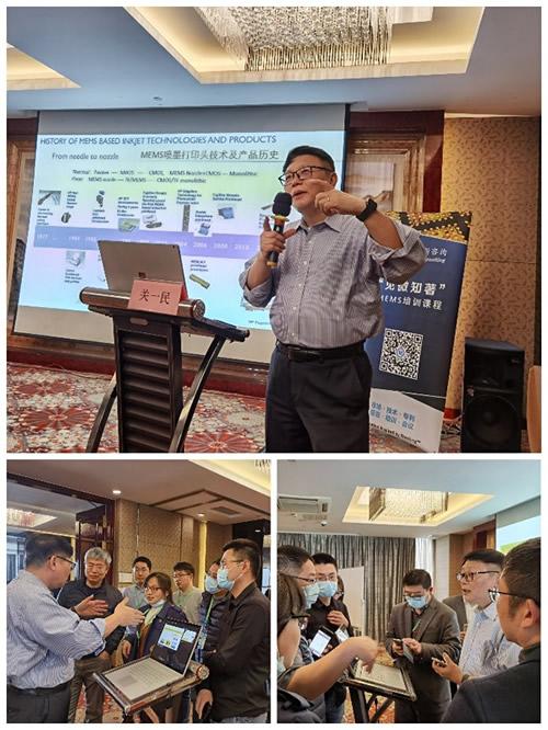 上海新微技术研发中心有限公司副总经理关一民的授课风采