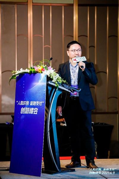 中新嘉善现代产业园招商部副总经理徐峰先生分享园区对3D产业发展的政策解读