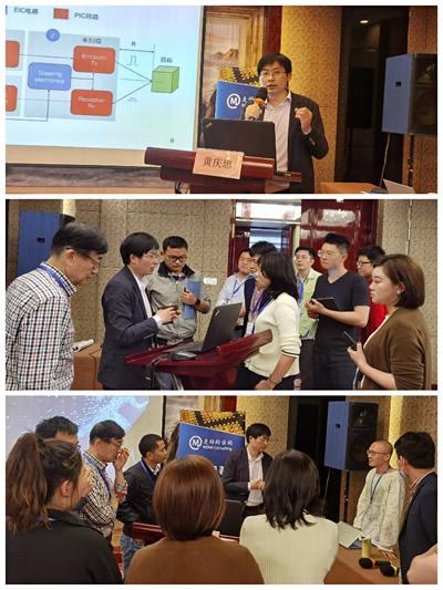 华中科技大学副教授黄庆忠的授课风采