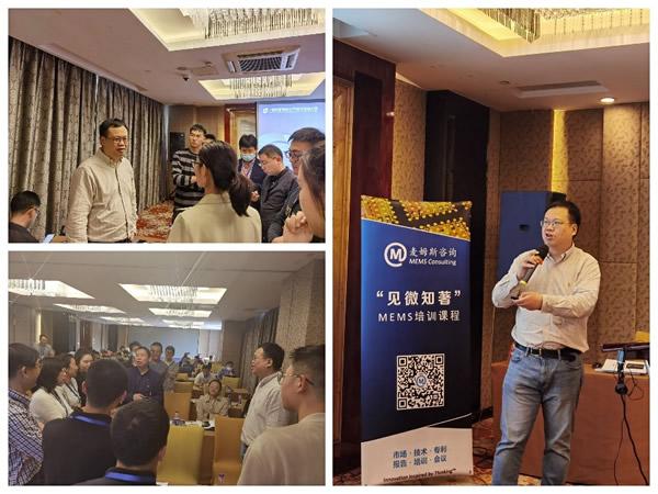 宁波飞芯电子科技有限公司CEO雷述宇的授课风采