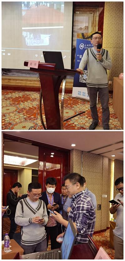 中国科学院苏州纳米技术与纳米仿生研究所研究员梁伟的授课风采